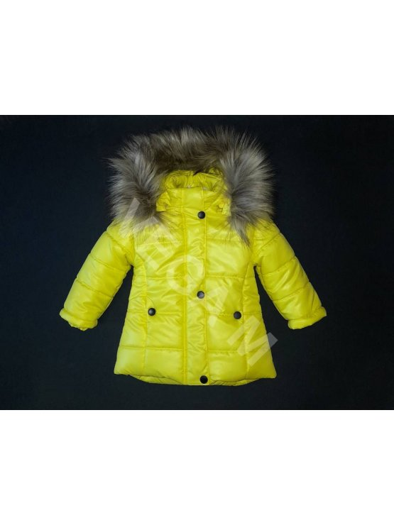 Детско зимно яке за момиче в слънчево жълто